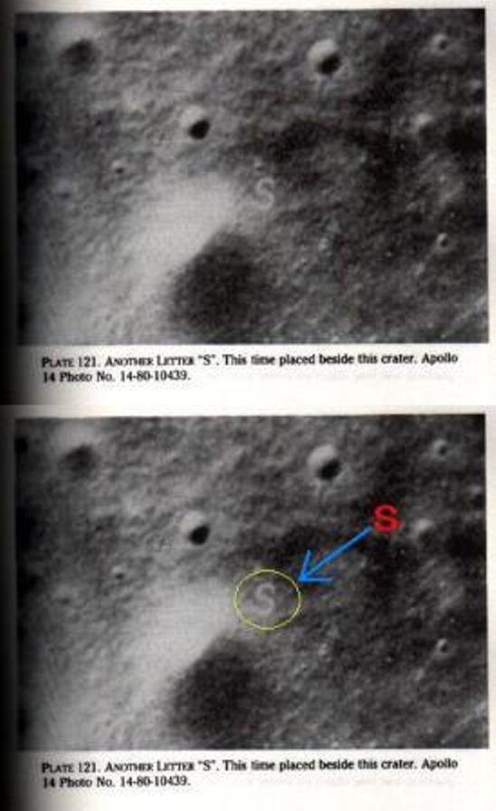 月面上の謎の「s」の字
