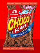 森永製菓 チョコフレーク