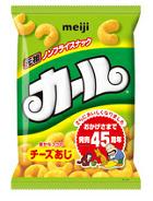 明治製菓 カール