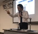 (重要・拡散)菅野完氏の最新講演ビデオ(3/25@浦和)「森友学園問題から森友事件へ」