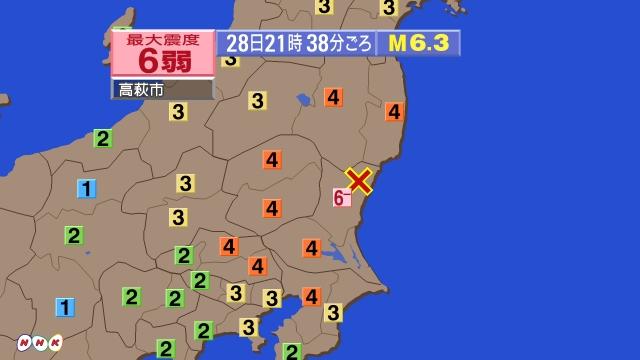 東北 地震 震度 気象庁|報道発表資料 - jma.go.jp